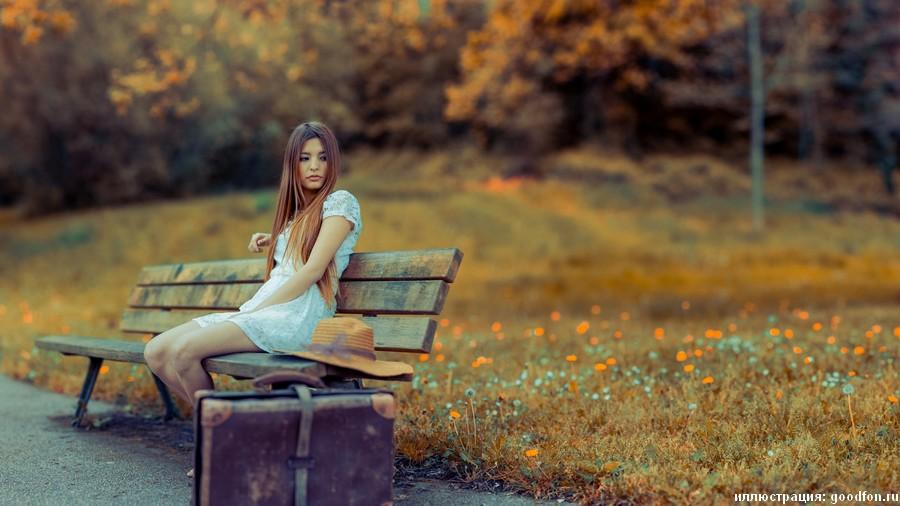 одинокая девушка.jpg