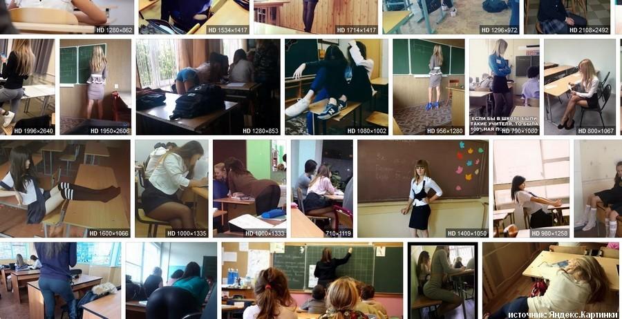 Школьницы готовы поддержать флешмоб российских учителей
