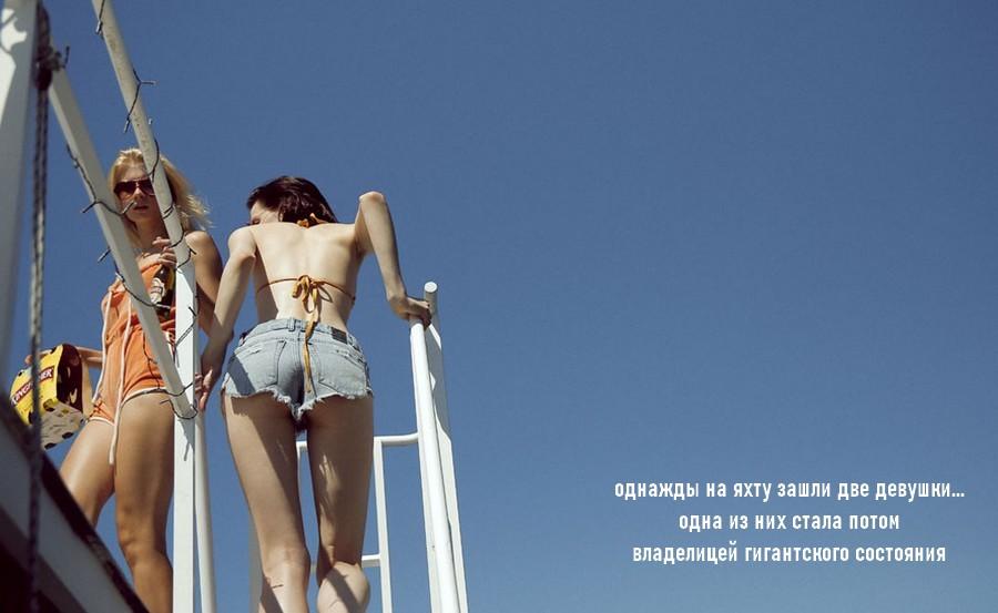 Фото: Красивые девушки поднимаются на палубу