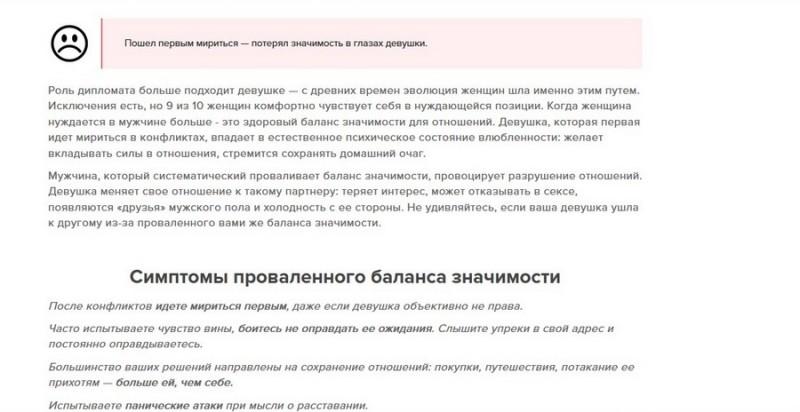скриншот с сайта Максима Вердикта