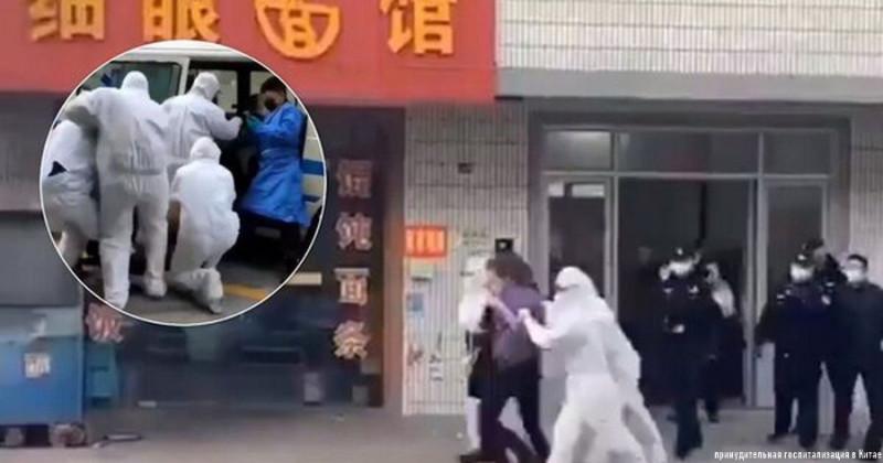кадры из Китая и тревожная информация из Москвы