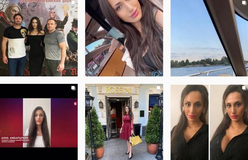 Смерть блогера-психолога Анны Амбарцумян