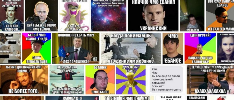 Фото: Скрин поискового запроса Яндекса