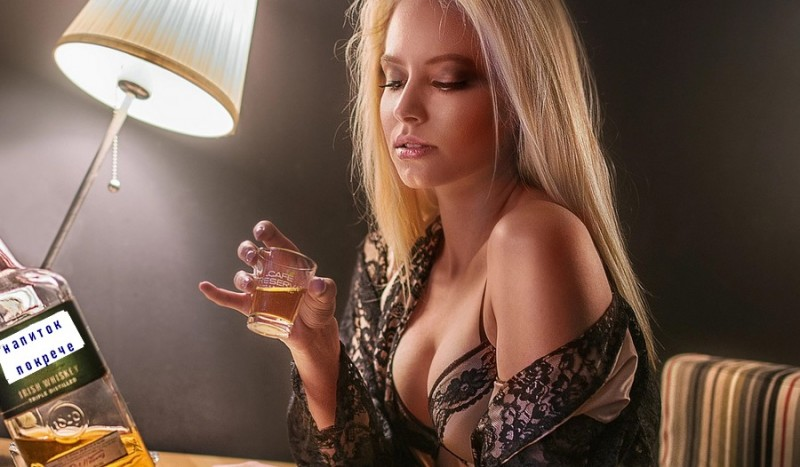 Фото: Девушка и алкоголь