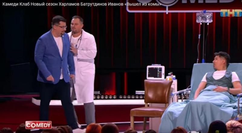 Кадр из видео с участием Харламова, Батрутдинова и Иванова