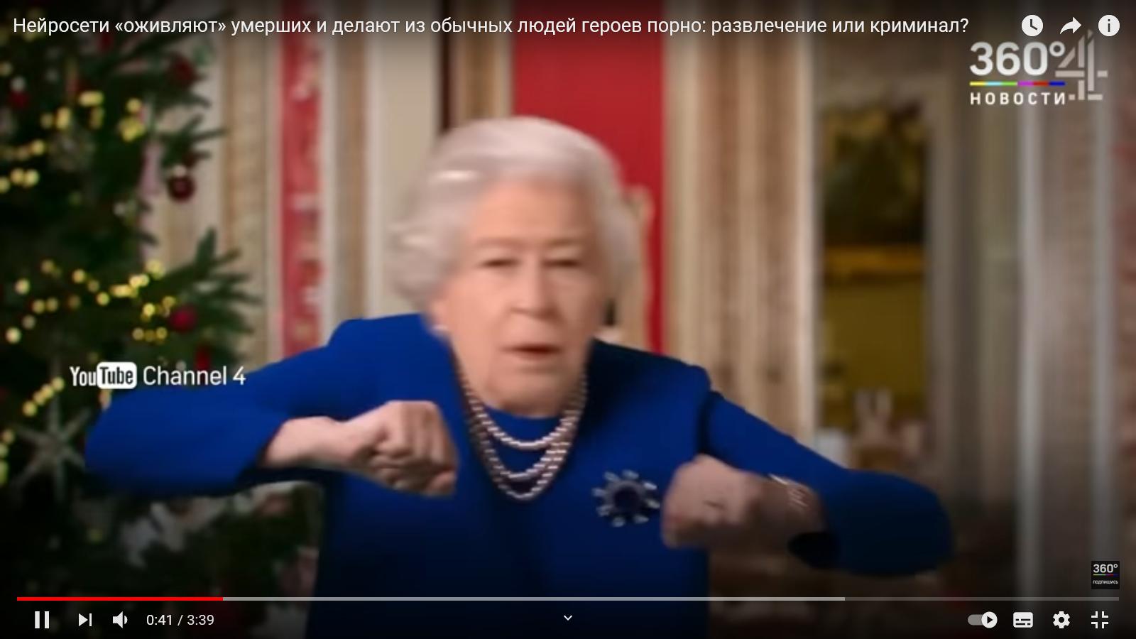 Кадр из видео: танцует королева