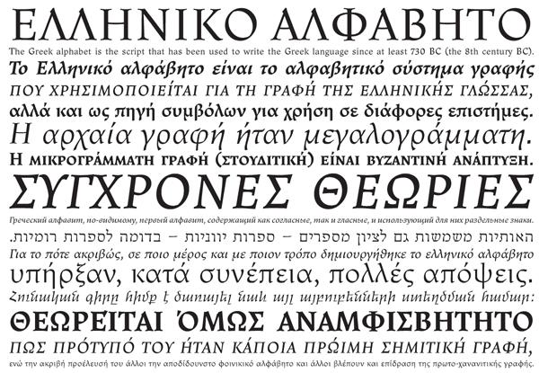 0705_GreekSamples