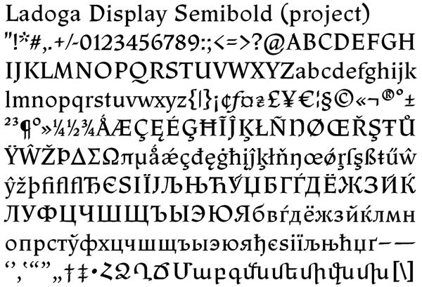 0802_SemiBold