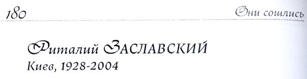 0918_Semeyka