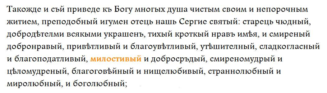 Ladjga_IRL1