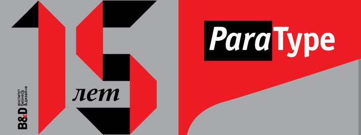 Paratype_fb3