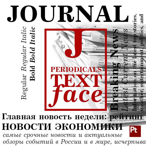 Journal_presentation