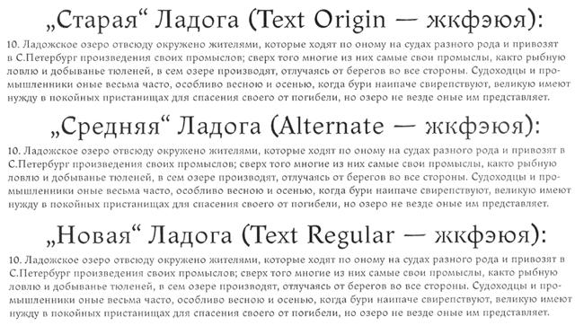 0402_TextAlt