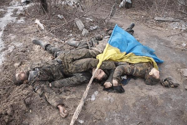 украинские-каратели