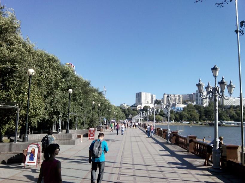 naberezhnaya