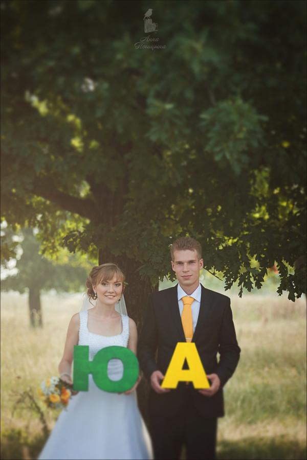 Солнечная свадьба 43
