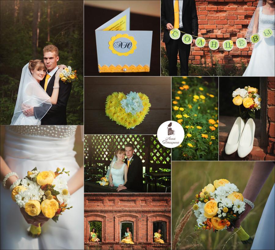 Солнечная свадьба 82