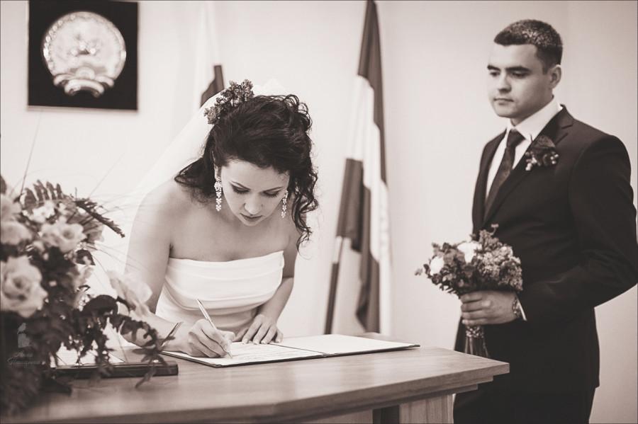 свадьба Дамира и Лианы 45