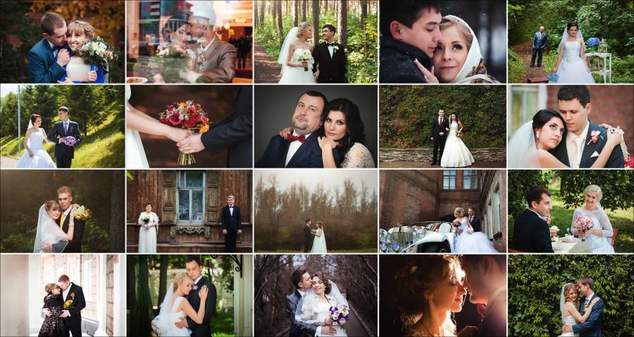итоги года про свадьбы