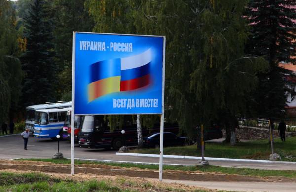 Разрываюсь между Украиной и Россией. А тут ещё...