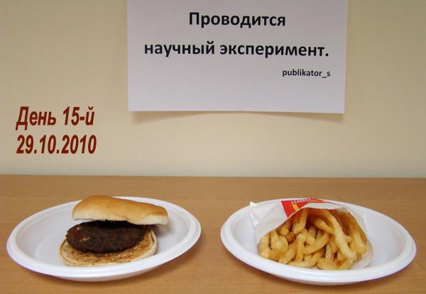 http://pics.livejournal.com/publikator_s/pic/000z8fq2
