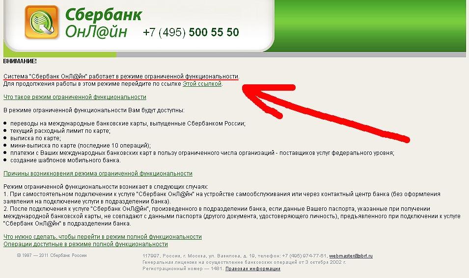 Карты сбербанка россии должен ли быть договор - qsmfqvr