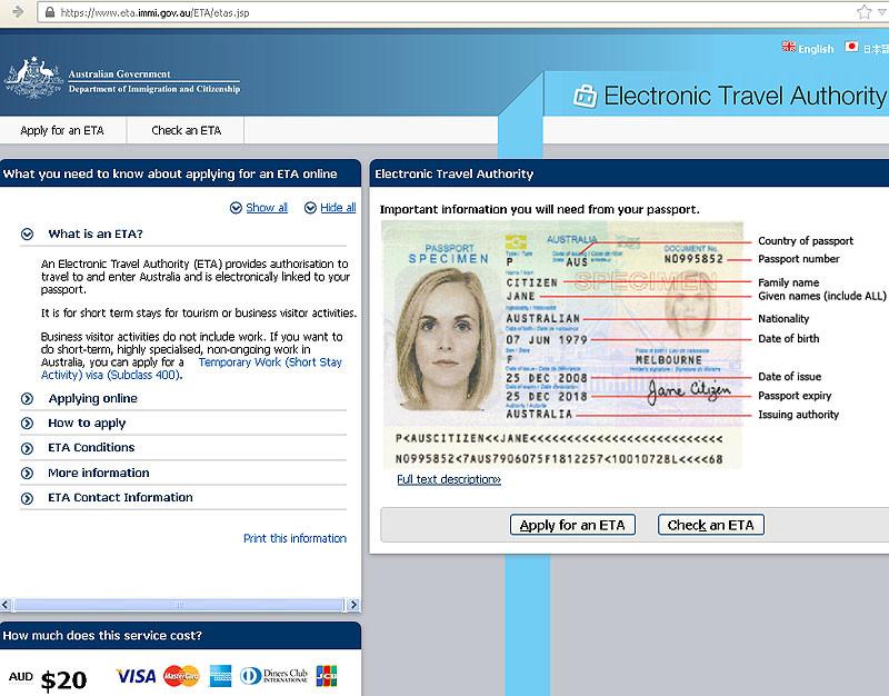 Австралия не отменила визы источник