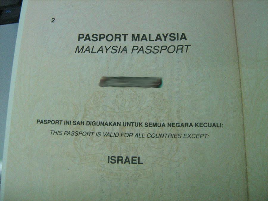 Malaysia_Israel