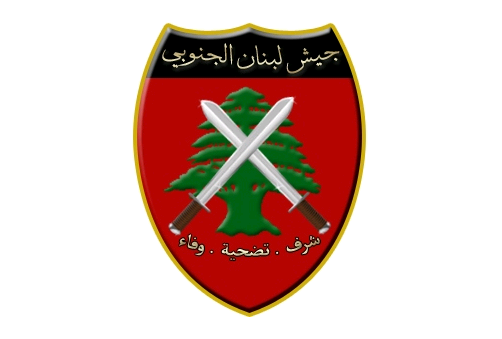 Flag_of_the_Government_of_Free_Lebanon