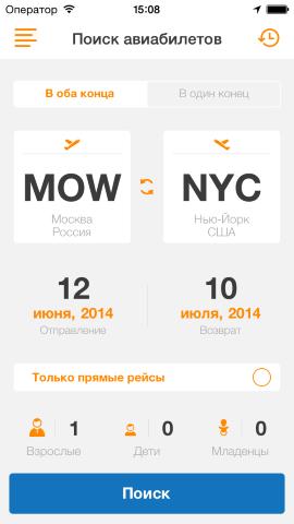 iOS Simulator Screen shot May 30, 2014, 3.08.14 PM (Mobile)