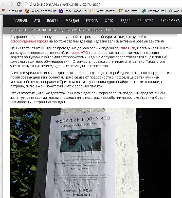 Новости россия сегодня взрыв на