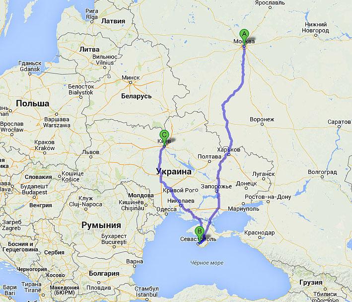 Расписание поездов на харьков из москвы цена билета