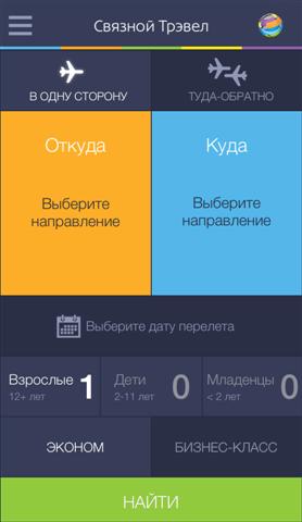 IMG_6958 (Small)