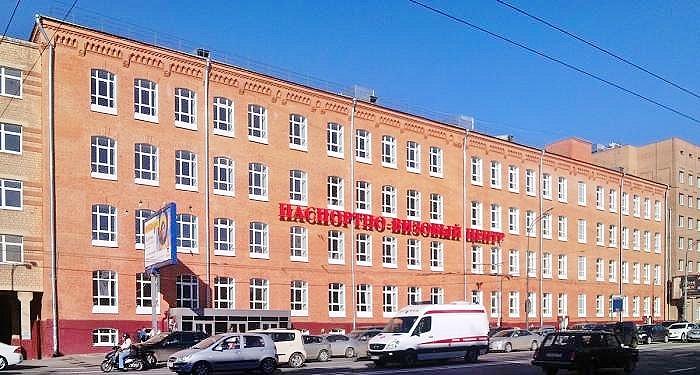Москва на английском в загранпаспорте