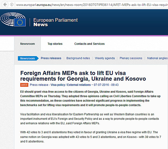 Готовы ли вы кукарекать петухом, если Украине и Грузии не отменят визы в Европу?