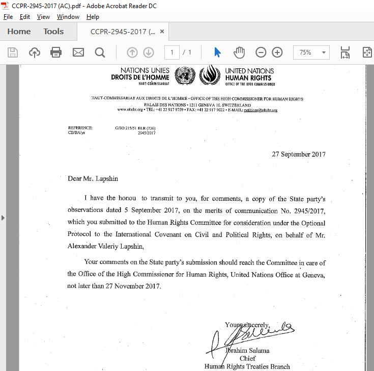 Жалоба в ООН от меня против Республики Беларусь