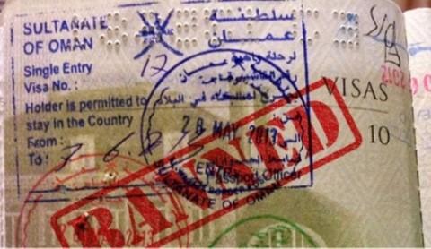 Как получить шенгенскую визу для посещения... Султаната Оман?