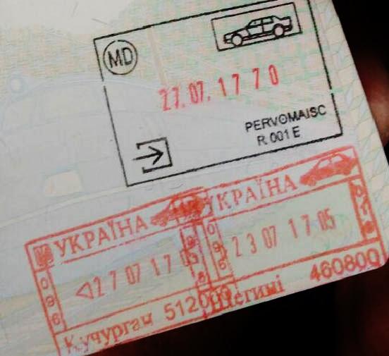 Молдова берет под контроль границу Приднестровья с Украиной