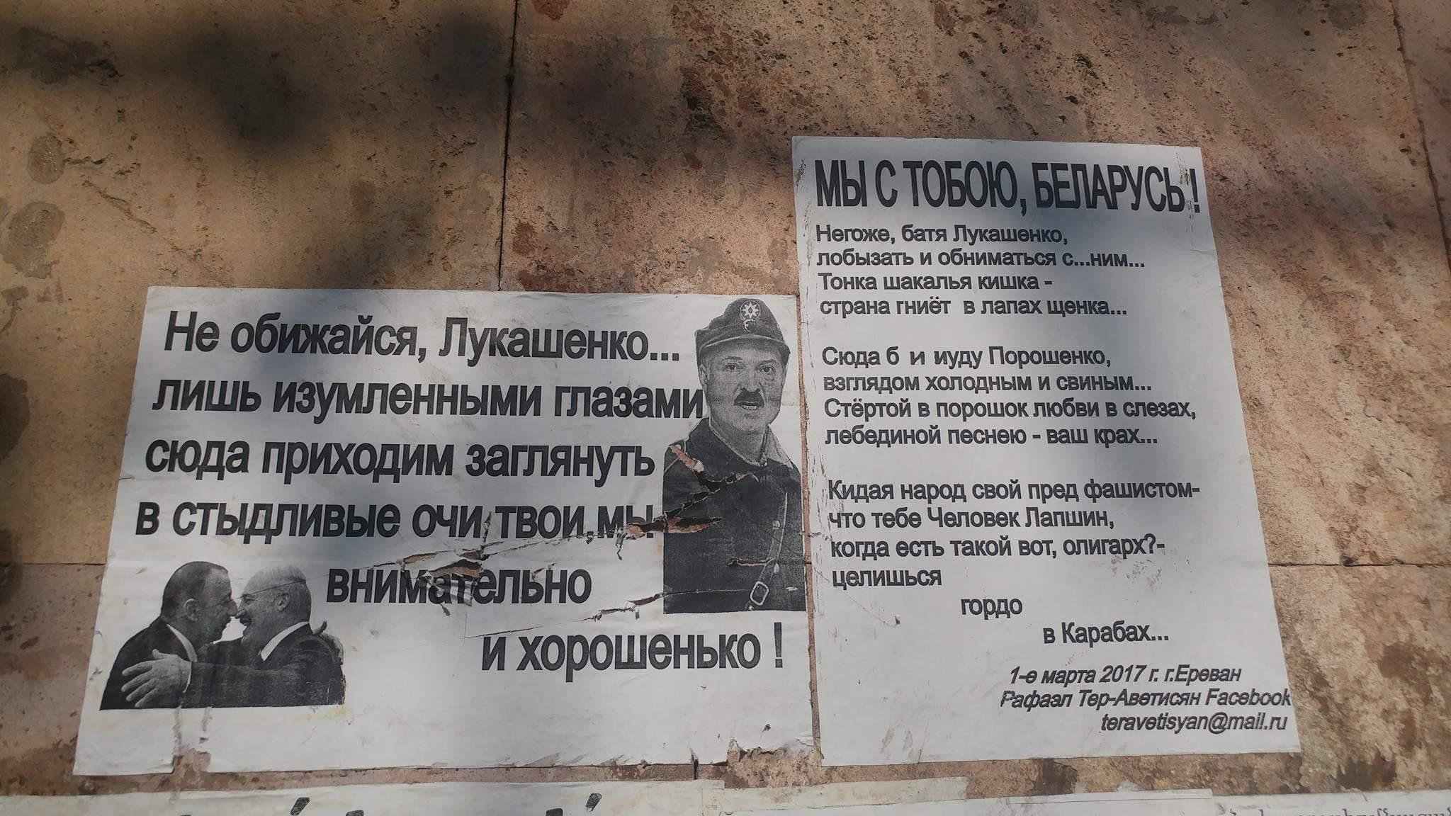 Негоже батя Лукашенко лобызать и обниматься с ним