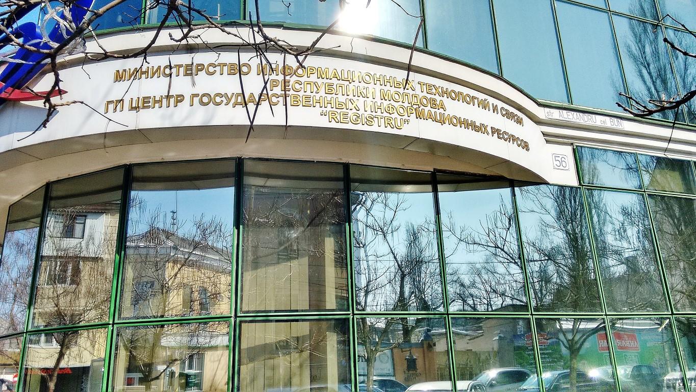 Вымогательство денег в кишиневском РЕГИСТРУ (паспортом столе), или в России все не так плохо