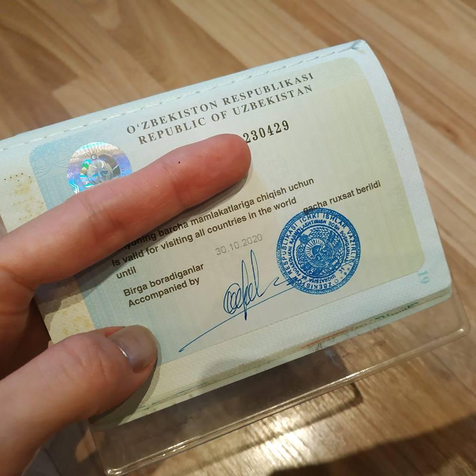 В СССР выездные визы отменили в 1991, а в Узбекистане требуют до сих пор