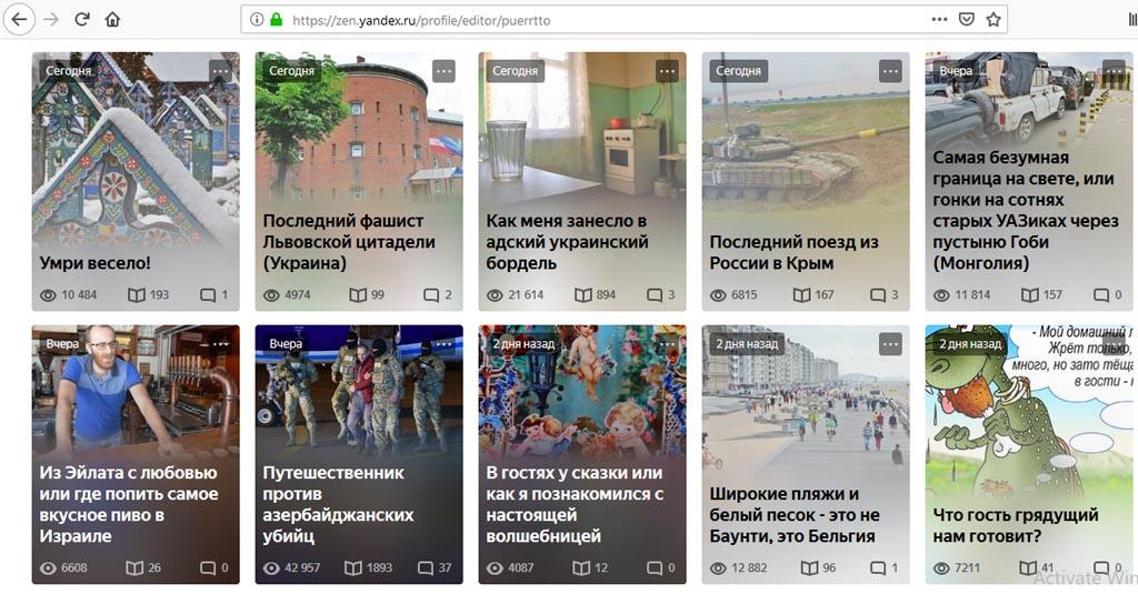 Начинаю эксперимент: получится ли заработать на блоге в Яндекс-Дзен?