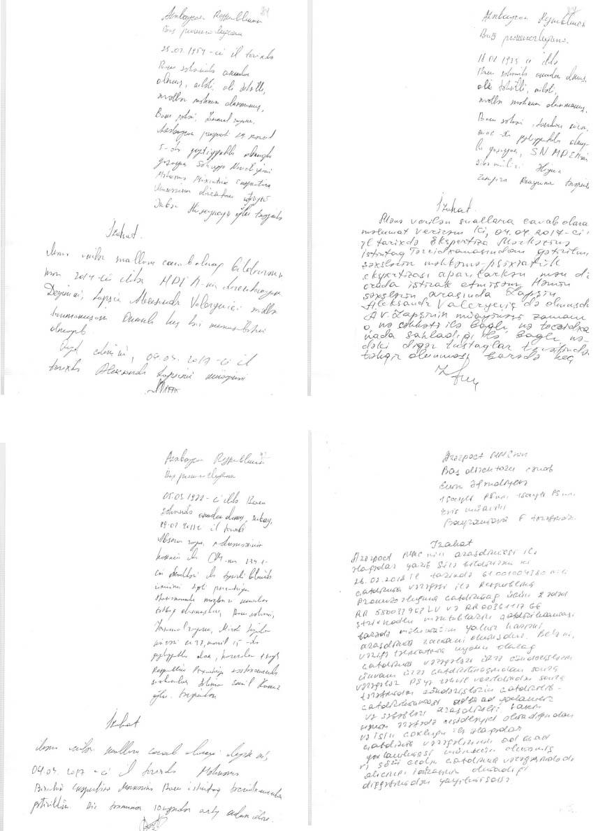 Азербайджан не уважает Европейский суд: 200 страниц текста корявым азербайджанским почерком