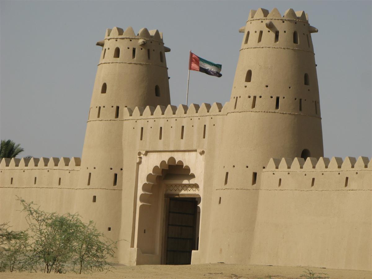 Необычные Эмираты: Аль-Айн.