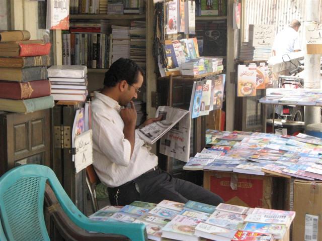 Каир, книжный базар.