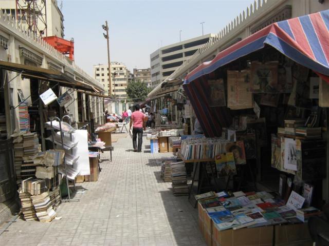 Египет, Каир, книжный базар.