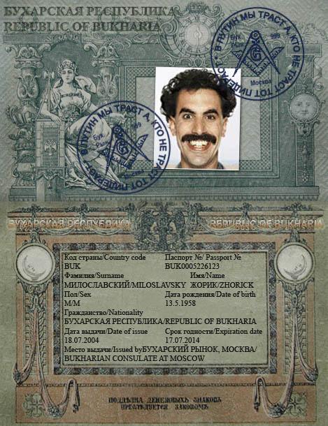 Что могут сделать с сканом паспорта