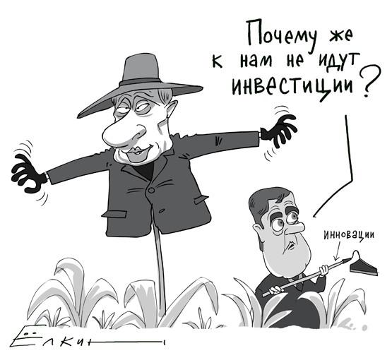 Банкинг по-российски: без регистрации в Москве вы не можете продать свои акции Газпрома