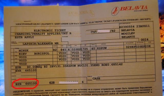 симпатичных девушек купить билет до берлина на самолет 15 февраля самотык