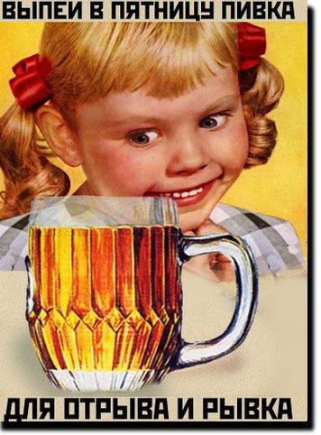 Алкоголь потрібно запивати водою, а краще не пити взагалі, - Супрун - Цензор.НЕТ 8310